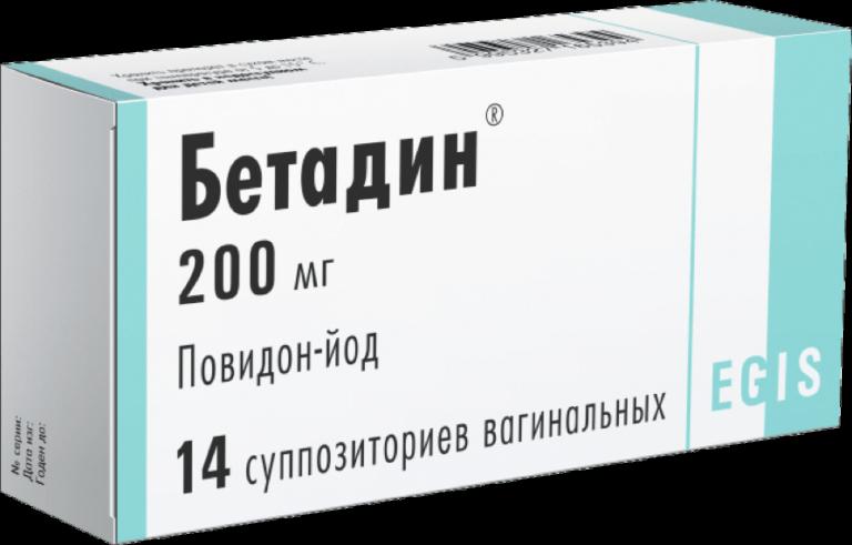 Бетадин: упаковка суппозиториев вагинальных